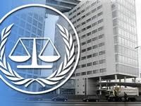 Siège du TPI